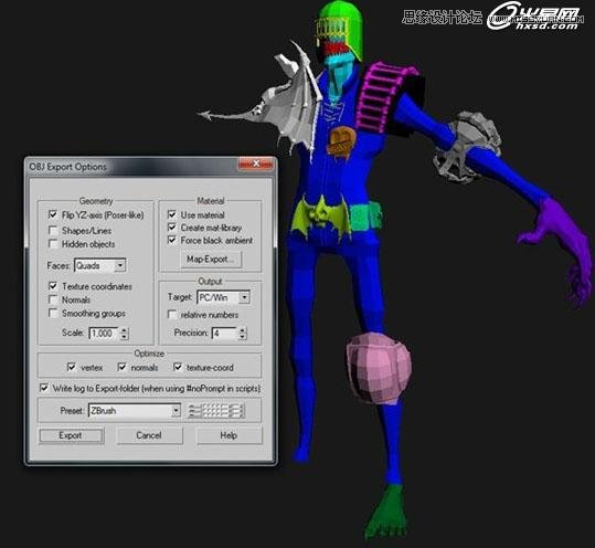 3ds Max制作死刑裁决游戏漫画宣传画设计教程