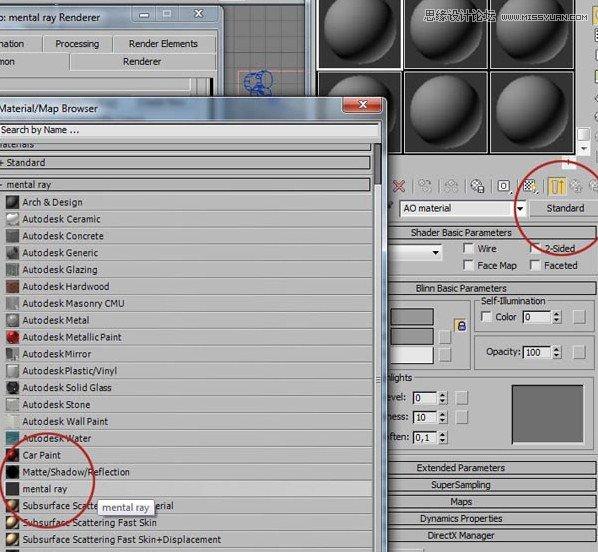3ds Max快速环境闭塞的使用教程