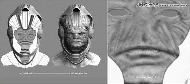 3DMAX制作逼真的外星球人物
