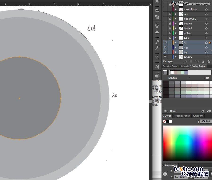 Illustrator制作曼陀罗可乐效果和调色分享