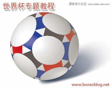 Illustrator绘制超酷的世界杯足球教程