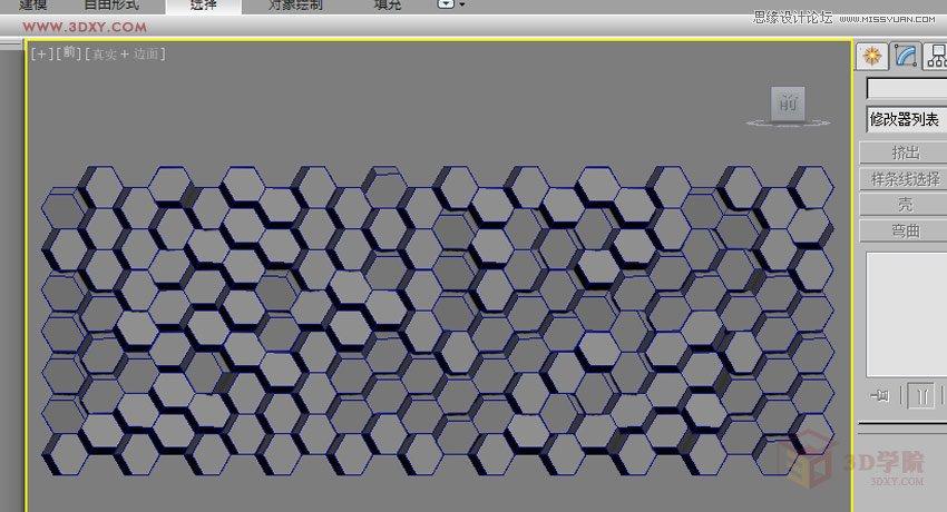 3DMAX详解六边形墙体外立面造型建模过程