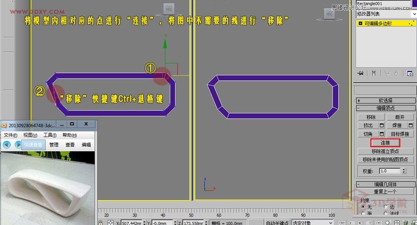 3DMAX制作异形长椅制作及布线方式