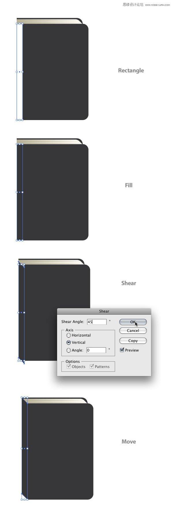 Illustrator绘制立体效果的黑色笔记本