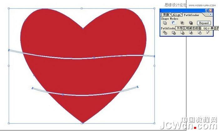 Illustrator绘制时尚大气的心形插画教程