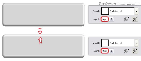 Illustrator实例教程:使用3D效果制作网页按钮