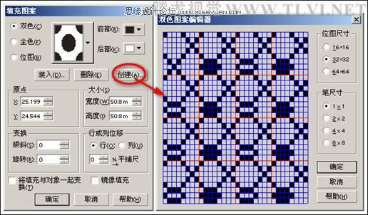 使用CorelDRAW为对象填充图案