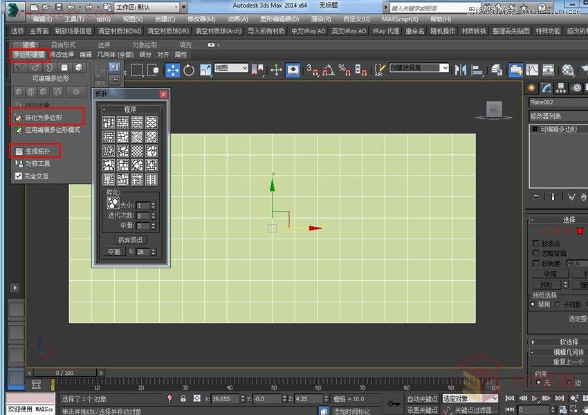 3DMAX详细解析水立方外造型建模教程