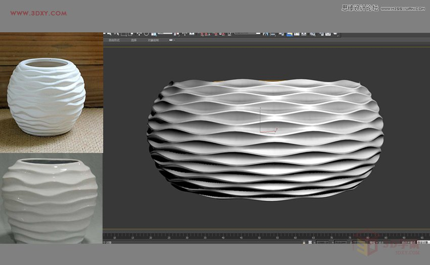 3DMAX制作简单的波浪纹造型花盆教程