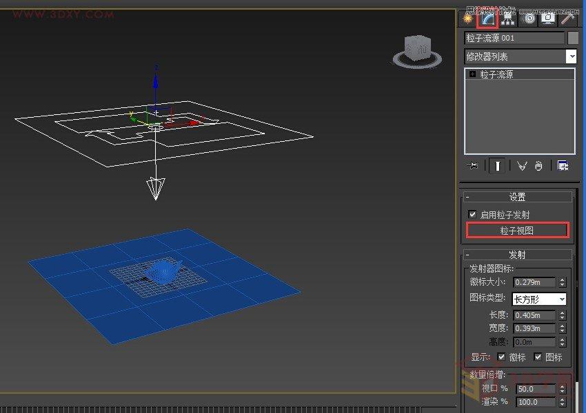 3dMAX巧用粒子流创建雨景特效教程