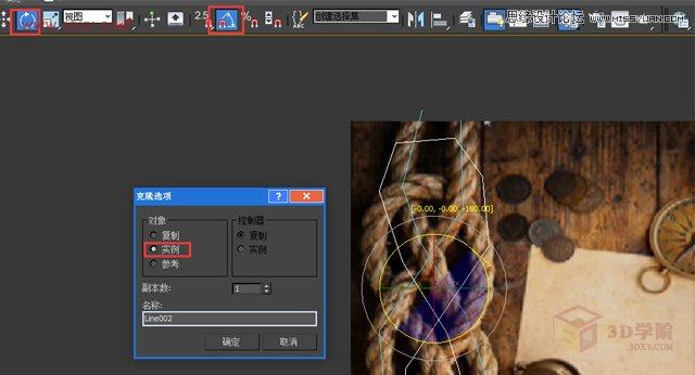 3DMAX运用样条线制作扭曲麻绳效果