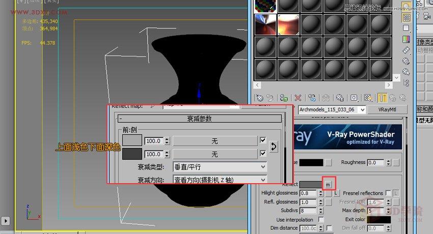 3DMAX不锈钢材质效果表现方法及技巧