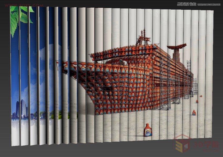 3DMAX制作户外风格翻页广告牌效果