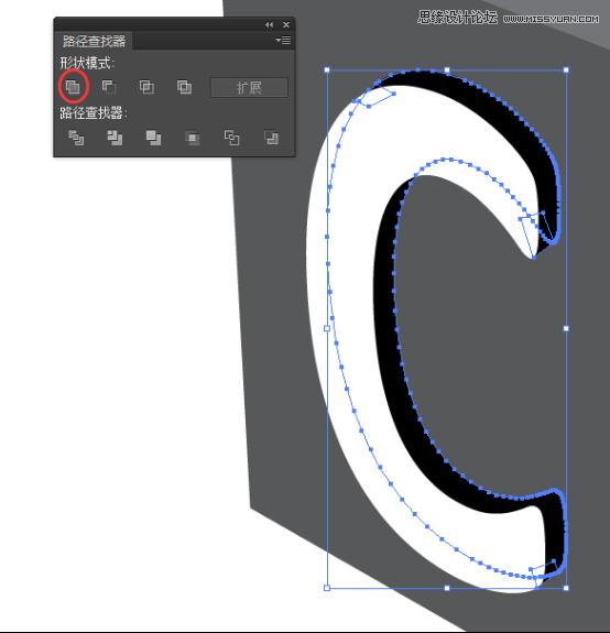 Illustrator绘制3D立体风格的小方块教程