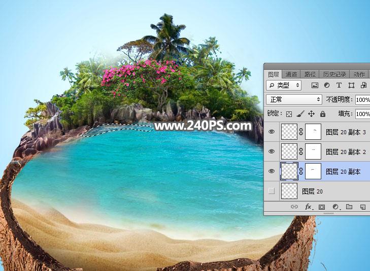 PS合成设计椰子中的海边美丽风光图片教程