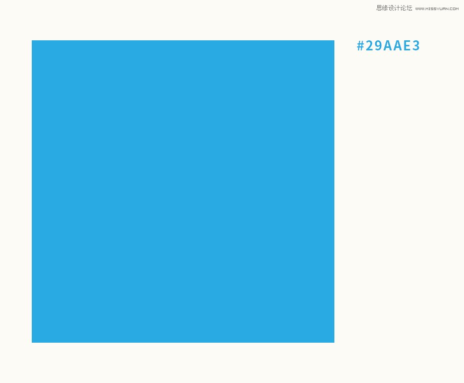 Illustrator绘制扁平化风格的海报字体教程