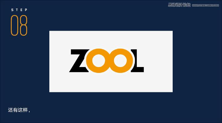 简单的Illustrator工具制作简洁风格的LOGO