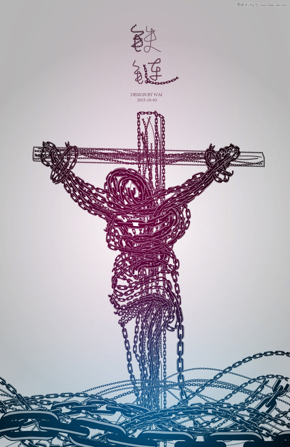 Illustrator巧用画笔工具快速打造铁链效果