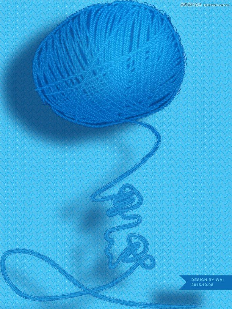 Illustrator制作时尚的毛线球艺术字教程