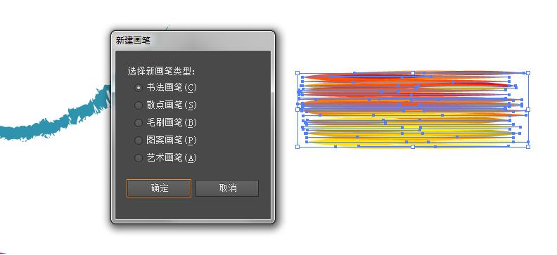 Illustrator绘制绚丽的京东618艺术字设计教程
