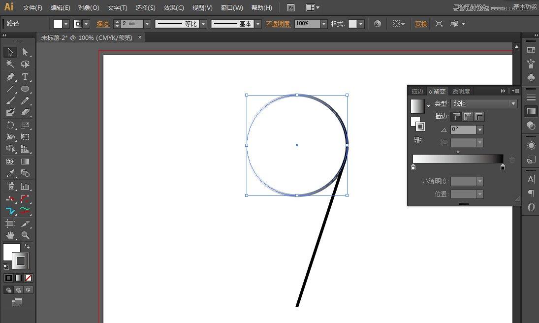 Illustrator结合PS设计简约现代风格的海报