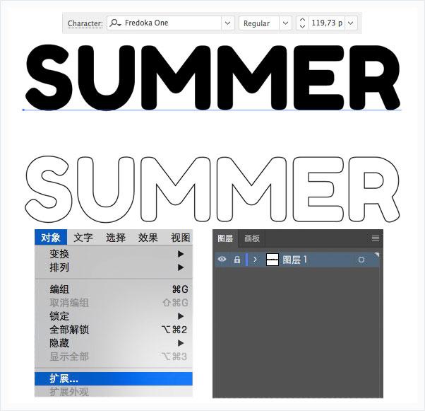 使用Illustrator绘制时尚的夏季时尚艺术字教程
