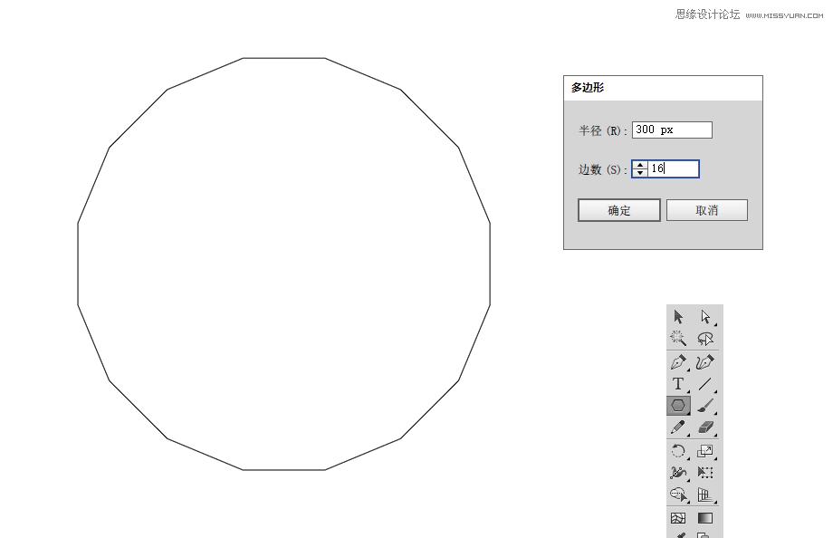 Illustrator绘制变化万千的万花筒艺术效果