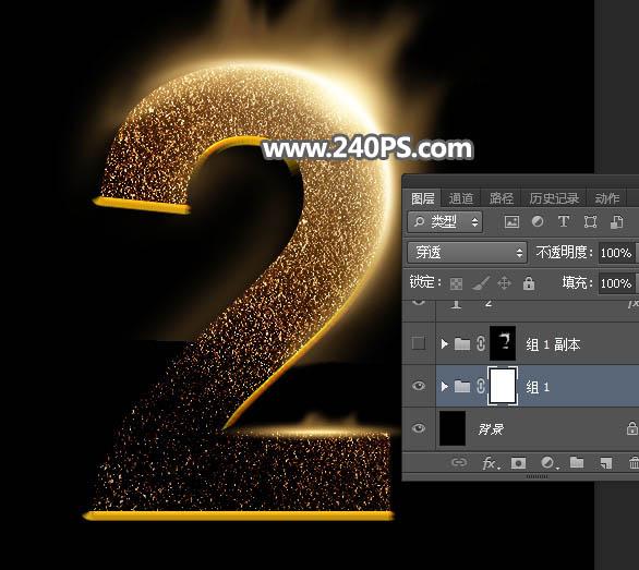 制作华丽的金色沙粒字,Photoshop怎样制作非常华丽的金色沙粒字
