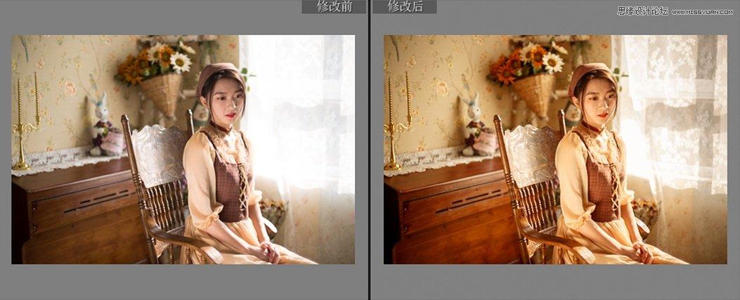 Photoshop调色调出暖黄色效果的室内人像照片教程