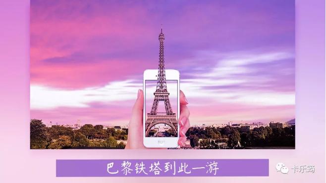 Photoshop合成创意手机中的立体主题场景