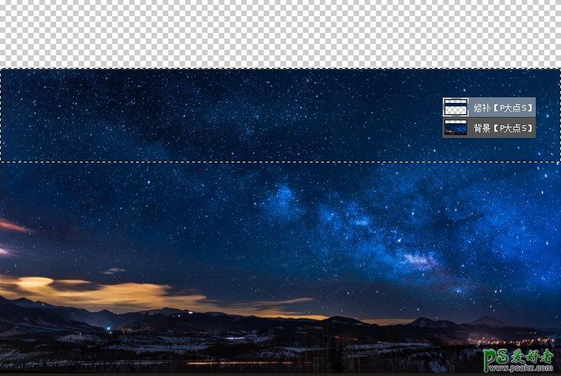 Photoshop合成一个灯泡月球素材图,把月球场景完美的合成到灯泡