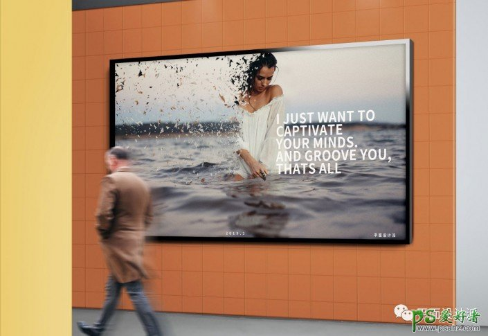 Photoshop设计打散碎片化效果的街头人像海报特效图片。