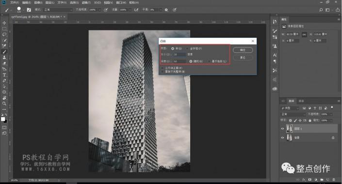 使用PS凸出滤镜制作震撼的高楼大厦图片的滤镜做图教程