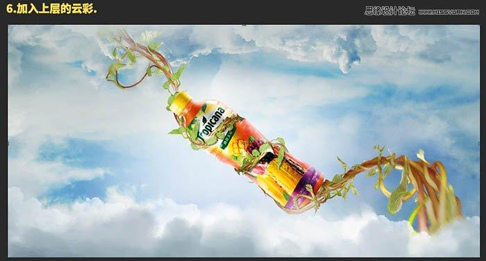 PS制作大气时尚的水果饮料海报设计教程