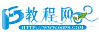 PS教(jiao)程網